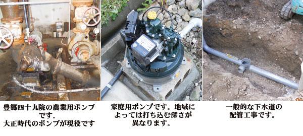 増田鉄工所