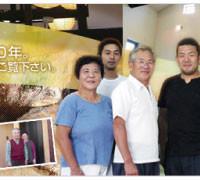 株式会社 西川工芸建設